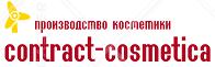 Contract-cosmetica контрактное производство косметики и бытовой химии